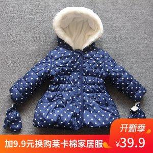 冬季新款女童连帽加绒棉衣圆点印花深蓝收腰送手套防风保暖加厚