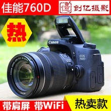 Hot Selling New Canon/Canon 760D Set High Definition Digital SLR Camera Initial Level 750D 800D