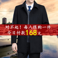 Cashmere woolen overcoat for middle-aged and old men in autumn and winter