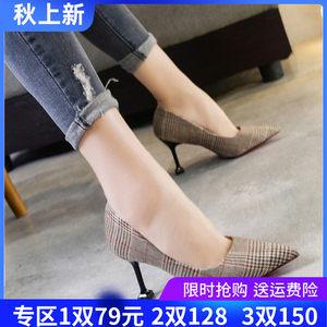 小码鞋313233高跟鞋细跟尖头格子尖头单鞋大码<span class=H>鞋子</span>女2019新款高跟