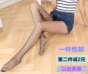 网袜连裤袜女性感黑色长款渔网袜破洞镂空情趣大中小眼网格连裤袜