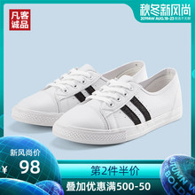 Vancl/Vancl Chengpin Superfine Leather Trend Korean Canvas Shoes Spring and Summer New Low Upper Leisure Women's Shoes