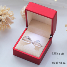 Wedding Articles Ring Simulations Fake Diamond Ring Wedding Projects Ring couples Ring a pair of open men and women jewelry
