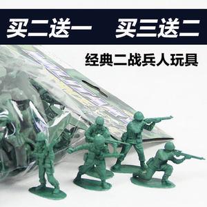 包郵兵人模型懷舊兒童<span class=H>玩具</span>套裝二戰美國士兵軍事戰爭沙盤場景模型