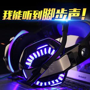 因卓 G2000电脑游戏<span class=H>耳机</span>头戴式7.1吃鸡电竞震动耳麦台式手机单孔话筒有线USB线控麦克风重低音通用CF绝地求生