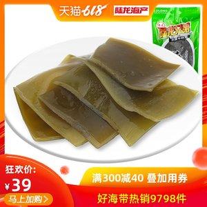 可切丝切片凉拌煲汤 陆龙干海带500g/袋 昆布裙带菜 海鲜<span class=H>干货</span>海带