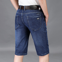 Summer thin men's elastic jeans shorts loose straight-cylinder version medium trousers large size five-minute trousers high waist five-minute trousers