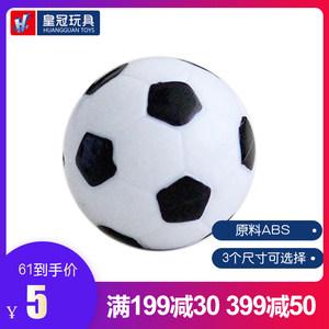 皇冠儿童桌上足球的球配件 235A 2032踢足球的球儿童<span class=H>玩具</span>桌球成人