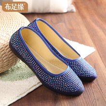 Cloth foot edge spring new style old Beijing cloth shoes female water drill boat shoes soft sole sweet fashion female foreign style mother shoes
