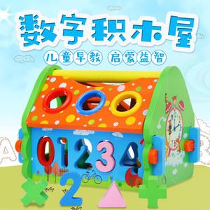 多功能智慧屋益智学习屋宝宝趣味小屋宝宝早教游戏<span class=H>玩具</span>屋1-3岁