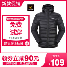 ACOME AKOM New Men's Light Down Garment for Autumn and Winter Warm Outdoor Clothing YKK Zipper Not Drilled Down