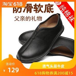 老北京布鞋男中国风真皮鞋老头鞋中式居士鞋软底休闲爸爸<span class=H>单鞋</span>僧鞋