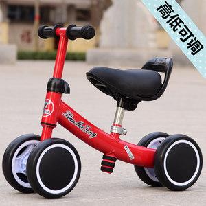 儿童平衡车1-3岁宝宝滑行车溜溜车婴儿助步车学步<span class=H>扭扭车</span>生日礼物