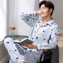 Sleepwear Men's Long Sleeve Pure Cotton Spring, Autumn and Winter Men's Bathrobe All-cotton Thin-style Summer Home Suit for Middle-aged and Middle-aged People
