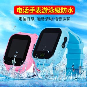 防水【触摸屏】儿童电话手表定位