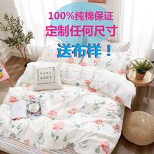 Customized processing of 100% pure cotton cloth cartoon fragmented bed sheets of arbitrary size