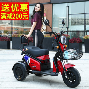 简特 新款女性电动三轮车 家用接送孩子代步车成人带棚小型电瓶车