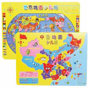 中国世界<span class=H>地图</span>木制<span class=H>拼图</span>儿童玩具 木质拼版宝宝益智早教1-2-3-5-6岁