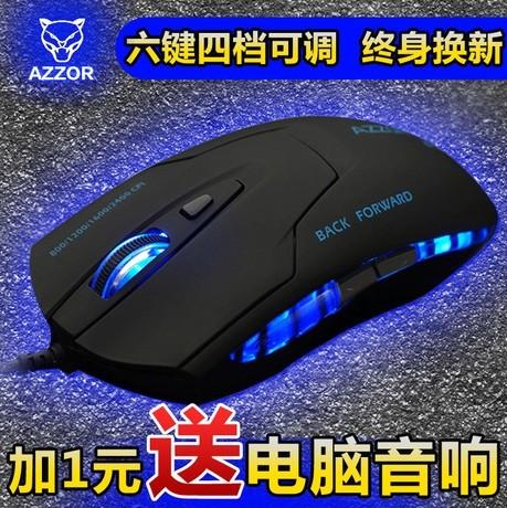 【The Harga Khusus Bergegas untuk Membeli 】Positive Artikel Kartu Zuo Bela Diri Tiang Mouse Berkabel Permainan Mouse Buku Catatan Komputer USB Mouse -Internasional