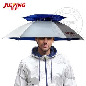 掘影伞帽 钓鱼头戴伞折叠双层防紫外线 防晒防雨稳固帽伞 包邮
