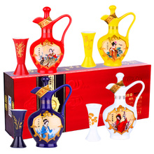 Guizhou's Four Beauties 52 Degree Luzhou-flavor Pure Grain Gift Liquor Gift Box