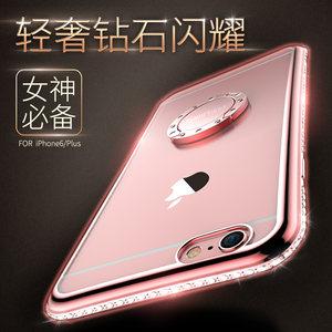 iPhone6手机壳女款硅胶水钻防摔6s奢华韩国支架<span class=H>苹果</span>6plus<span class=H>手机套</span>6p