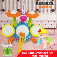 Baby electronic percussion baby jazz drum children drum shelf toys 1-3 year old beginner musical instrument boys and girls 6