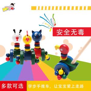 木质婴儿童推推乐推杆学步单杆手推车<span class=H>玩具</span>1岁半2周岁女宝宝男女孩