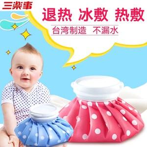 台湾进口小儿退烧袋宝宝儿童发烧冷敷婴儿物理降温散热服帖冰敷袋