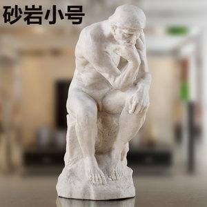 思想<span class=H>者</span><span class=H>雕塑</span>欧式经典砂石人物艺术品摆件新居创意工艺家居装饰摆设