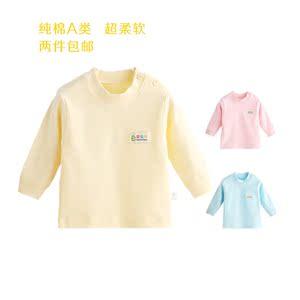 0-1-2岁<span class=H>婴儿</span>内衣纯棉<span class=H>上衣</span>3-6到9-12个月男女宝宝<span class=H>肩</span>扣单件春秋衣