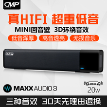 CMP (Digital) SL-1000S Wireless Bluetooth speaker 3D surrounds HIFI heavy subwoofer, large volume desktop computer, outdoor double speaker card, intelligent home long sound