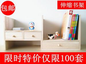 桌上实木伸缩书架创意简易收纳架置物架 学生办公<span class=H>小书架</span>桌面书柜