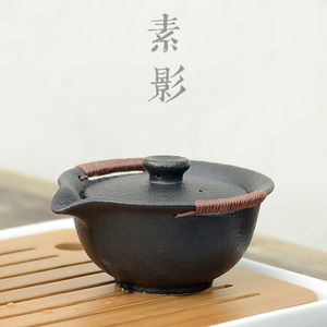 素影 日式黑禅风手工黑陶茶壶 石头釉粗陶功夫茶具手抓壶盖碗陶瓷