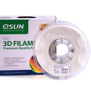 易生(eSUN)3D打印机<span class=H>耗材</span> 出口包装 1.75mm PLA+ 高韧升级版