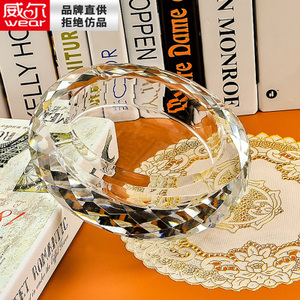 威尔水晶烟灰缸 时尚创意个性礼品 大号精品欧式烟缸 <span class=H>居家</span><span class=H>日用</span>品