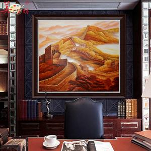 新中式纯手绘<span class=H>油画</span>万里长城风景画办公室会议室客厅龙抬头大幅挂画