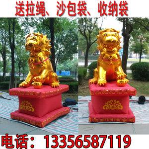 2.5米3米4米开业金狮子气模充气气模开业庆典金狮金象卡通模型