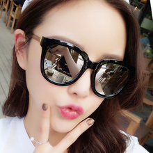 2008 new Korean version of Sunglasses Women retro polarized round face sunglasses Fashion Star anti-ultraviolet Sunglasses