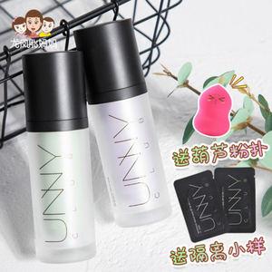 unny<span class=H>隔离霜</span>妆前乳毛孔隐形控油打底持久保湿紫绿色学生女韩国正品