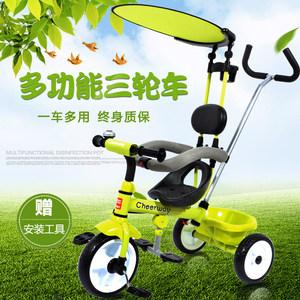 儿童三轮车脚踏车溜娃神器带遮阳棚宝宝手<span class=H>推车</span>脚蹬车小孩自行车