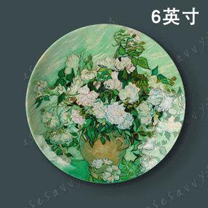 6英寸梵高油画瓷盘挂盘装饰盘子墙坐盘摆盘陶瓷盘创意家居艺术盘