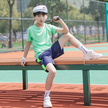 Jiu Sitong Summer Boys Sports T-shirt, Children's Quick-drying Clothes, Children's Summer Dress, New Kids'Compassion