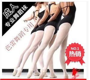 芭蕾舞蹈袜子白色<span class=H>连裤袜</span>女童夏 儿童练功打底丝袜天鹅绒 成人大袜