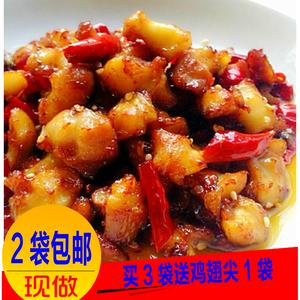 【辣味生活】四川特产美食零食 香辣掌中宝麻辣鸡脆骨2袋包邮150g