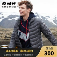 Bosten Down Garment Men's Short Style Fall and Winter 2019 New Lightweight Thermal Storage and Heating Collar Cold-proof Korean Edition Coat