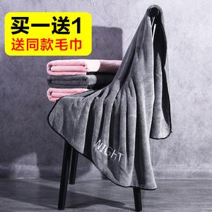 抖音加厚<span class=H>浴巾</span><span class=H>毛巾</span>潮牌家用加大号洗澡情侣个性一对套装比纯棉吸水