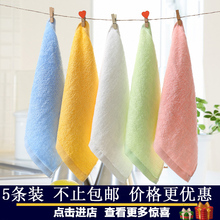 10 more preferential bamboo fiber towels four square towels Baby Kindergarten square towels wash face better than pure cotton