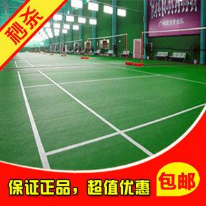 幼儿园舞蹈地胶塑胶羽毛球场地运动地板乒乓球
