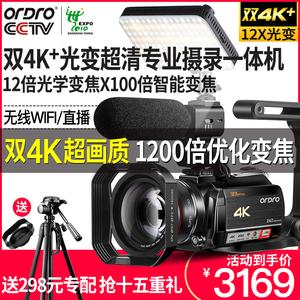 台湾欧达AC5高清4K摄像机<span class=H>数码</span>DV接增距24倍光学变焦5轴防抖×200倍<span class=H>数码</span>变焦专业家用旅游会议直播户外婚庆